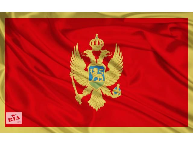 бу ВНЖ Черногория  в Украине