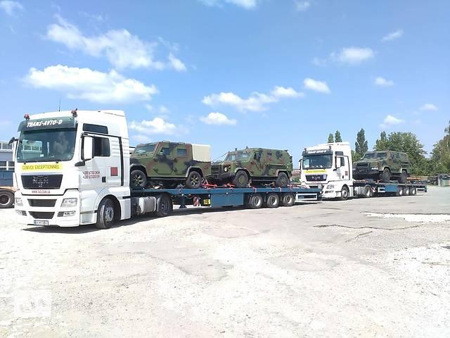 бу Водители-дальнобойщики  в Украине