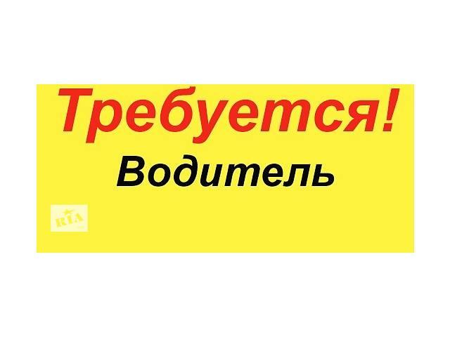 купить бу Водитель с личным авто в такси в Львове