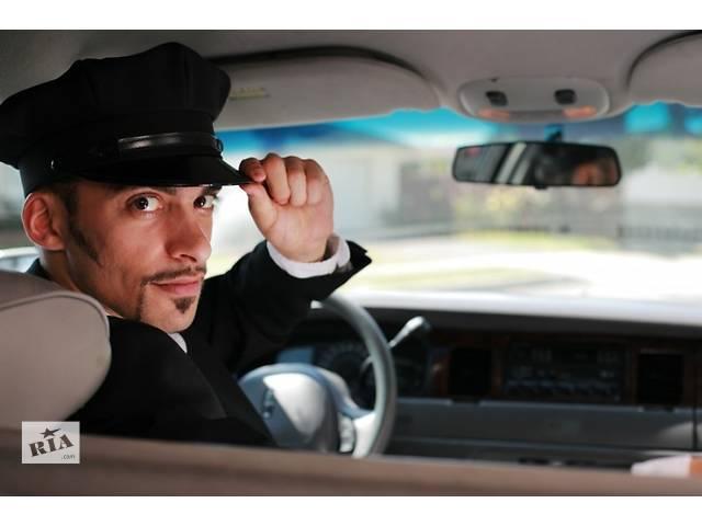 купить бу Водитель с личным автомобилем в Киеве