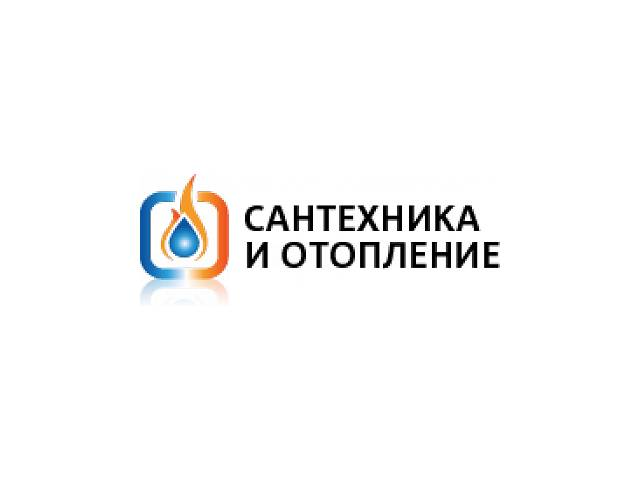 купить бу Водоснабжение, водоотведение, отопление. в Одессе