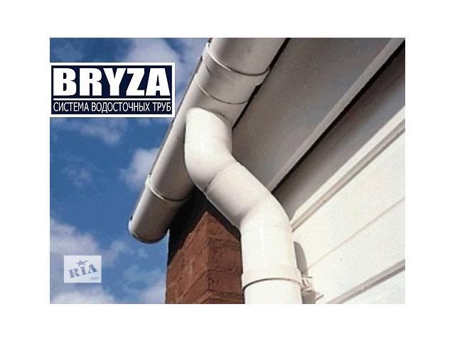 купить бу Водосточная система BRYZA в Киеве