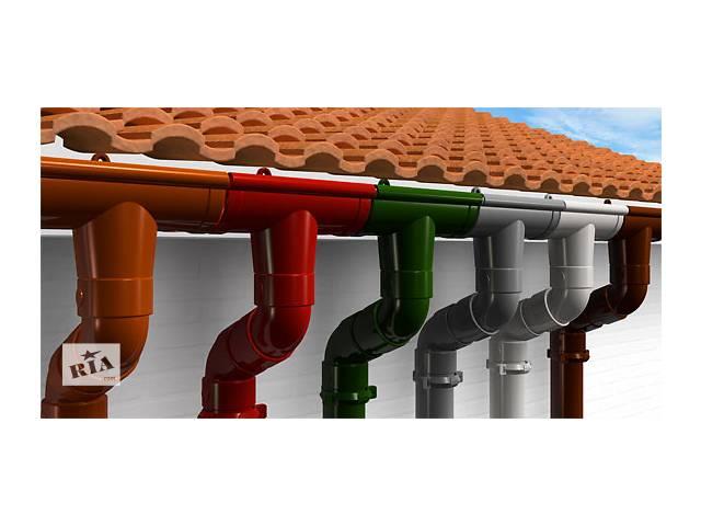 Водосточные системы- объявление о продаже  в Кременчуге