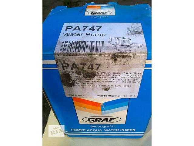 бу Водяной насос PA747(Graf) 1201C4 Citroen, Peugeot, Fiat в Запорожье