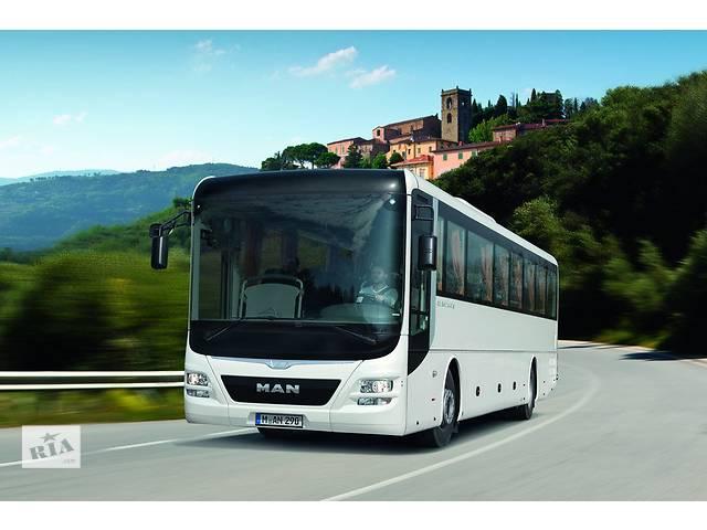купить бу Водитель автобуса в Польшу  в Украине