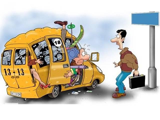 Водитель маршрутки!!!- объявление о продаже  в Одессе