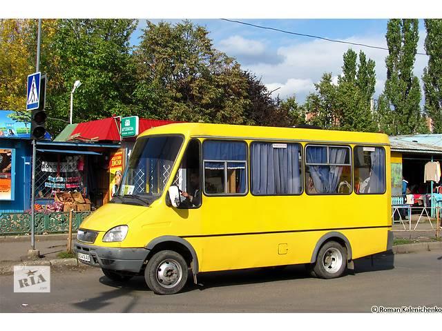 Водитель на маршрутное такси вакансии