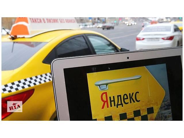 бу Водители с  Киева,Харькова,Львова, Одессы, Днепра со своим авто  в Украине