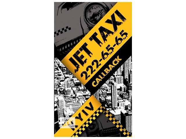 Водитель такси на автомобиль службы- объявление о продаже  в Киеве