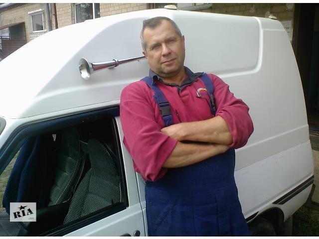 продам водитель-экспедитор со своим автомобилем, ищу работу. бу в Бердянске