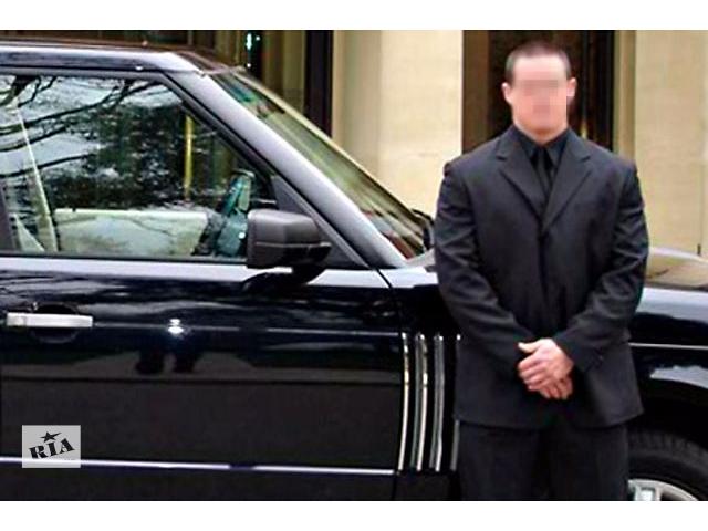 вовремя определить вакансии охранник-водитель в московской области урока математики