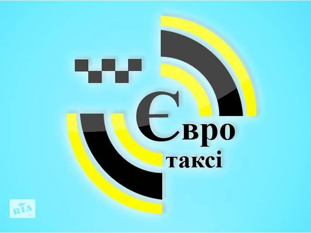 купить бу Водитель в Евро такси со своим авто в Киеве