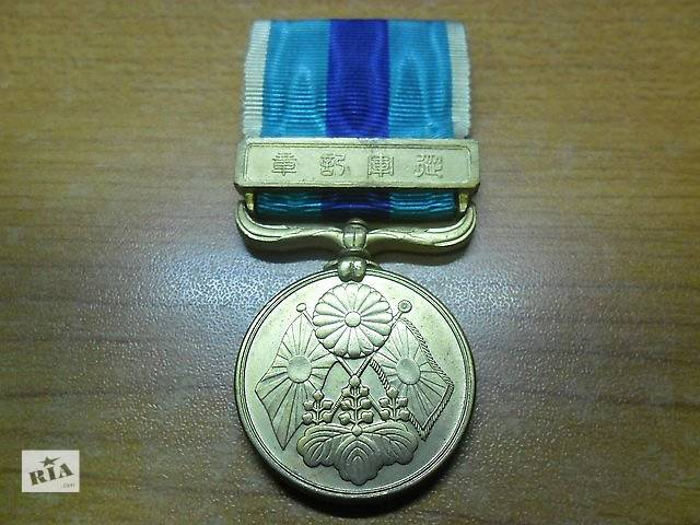 Военная Медаль почета участника Русско-Японской войны 1904-05 ГГ.  - объявление о продаже  в Николаеве
