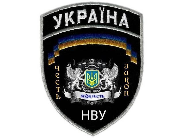 Волонтерство Львів- объявление о продаже  в Львове