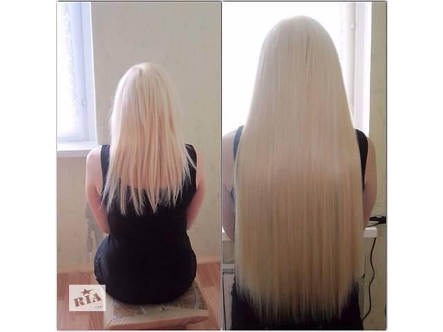 Волосы натуральные.Услуга наращивание- объявление о продаже   в Украине