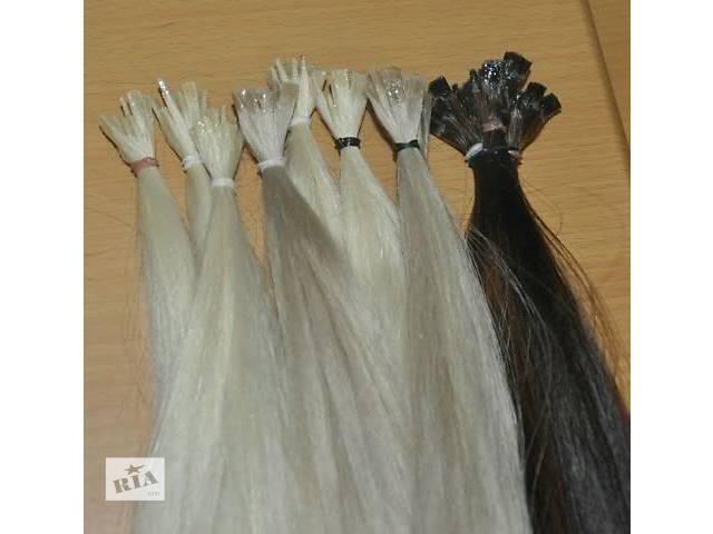 Волосы в срезе не дорого- объявление о продаже  в Днепре (Днепропетровске)