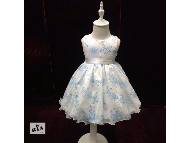 купить бу Волшебное пышное платье в Киеве