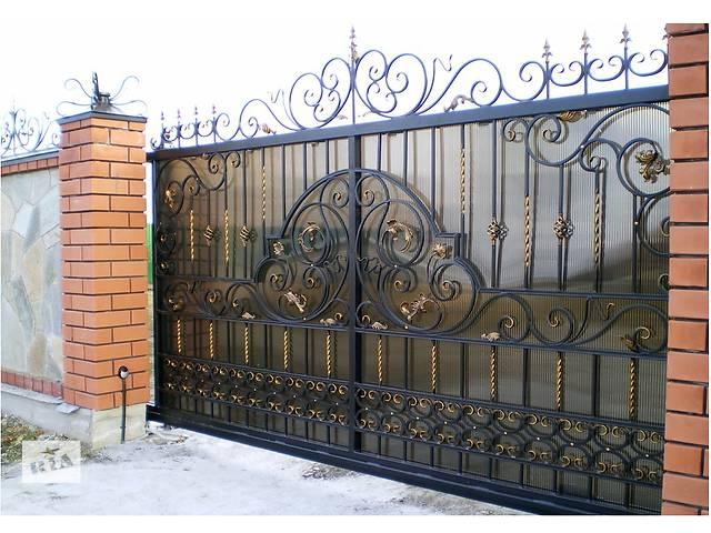 продам Ворота,калитки,заборы. бу в Киеве