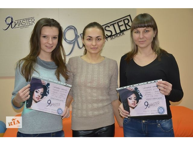 бу Восковая депиляция,Шугаринг (сахарная депиляция),бикини дизайн в Харькове
