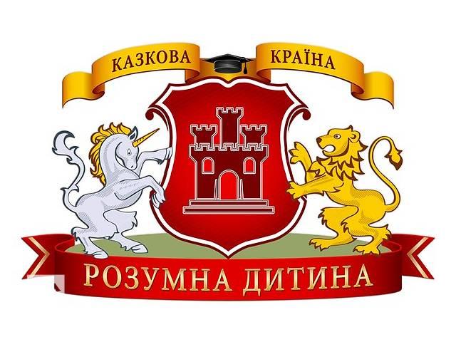 Воспитатель, няня в детский сад.- объявление о продаже  в Киеве