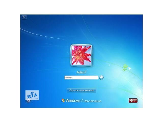 Восстановление забытых паролей компьютера- объявление о продаже  в Днепре (Днепропетровск)