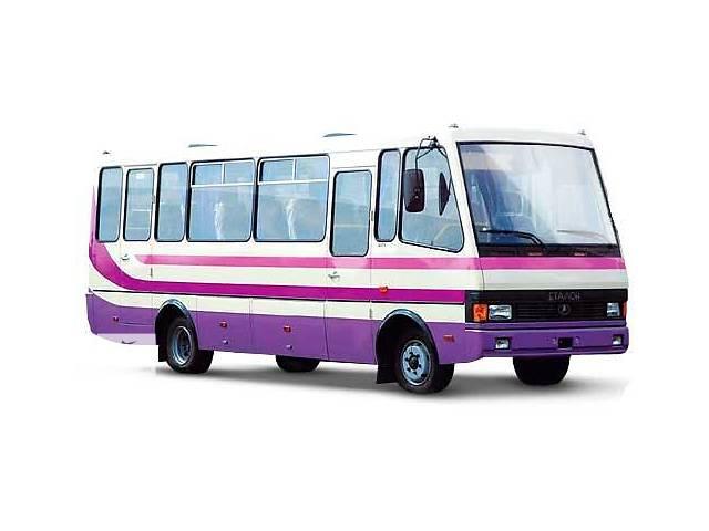 бу Восстановительный ремонт автобуса Эталон (документы 2017 год).  в Украине