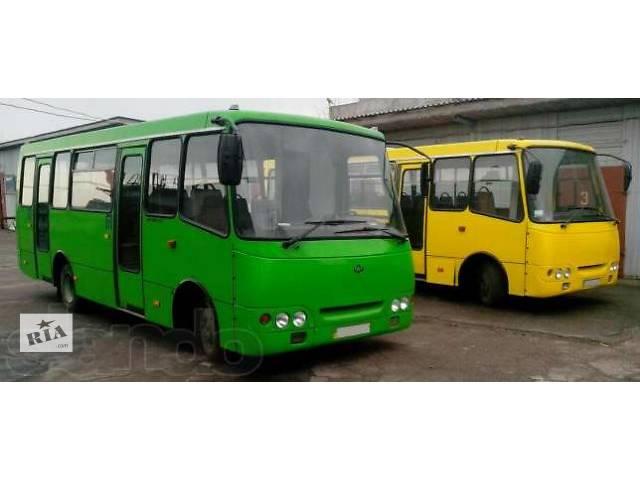 бу Восстановительный ремонт автобусов Богдан (документы)  в Украине