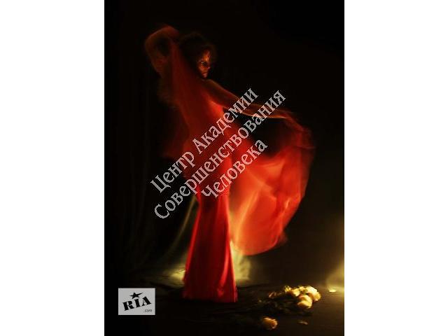 Восточные танцы, Bellydance, Танец живота Измаил- объявление о продаже  в Измаиле