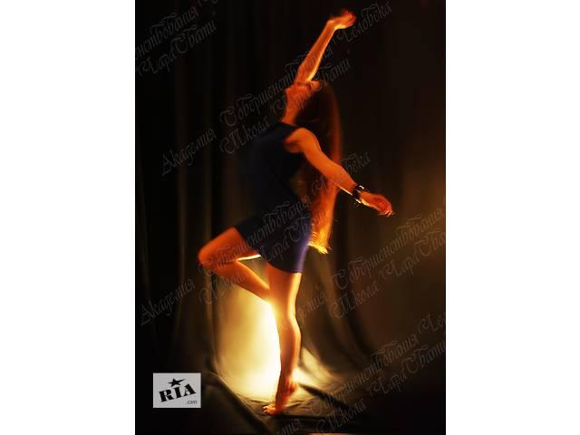 продам Школа танца.Основы импровизации. бу в Измаиле