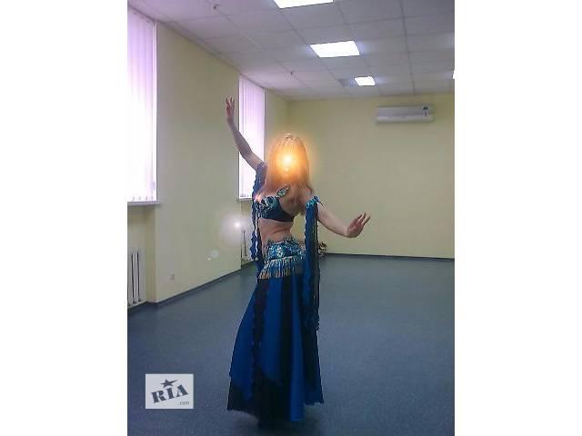 Восточный костюм- объявление о продаже  в Днепре (Днепропетровске)