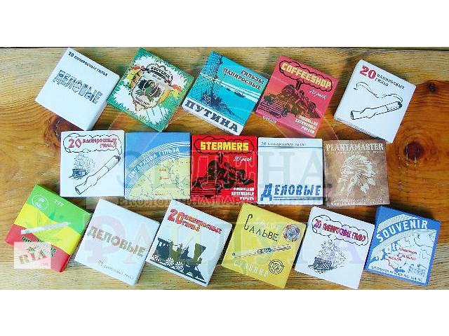 купить бу Возьми в дорогу кисет табаку и гильзы папиросные прихвати в Харькове