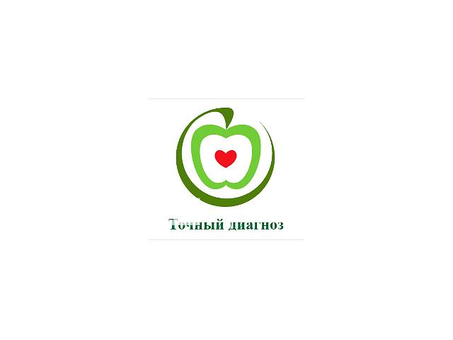 бу врач-терапевт кардиолог  в Харькове
