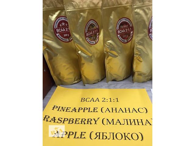 продам ВСАА аминокислоты 2:1:1 Power Prо бу в Днепре (Днепропетровск)