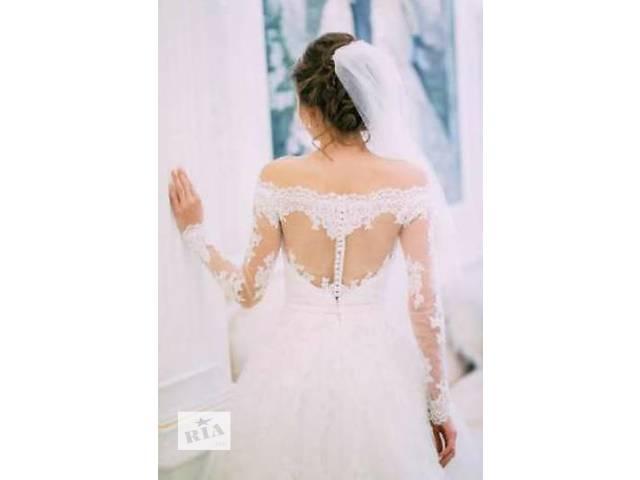 бу Все для невесты в Виннице