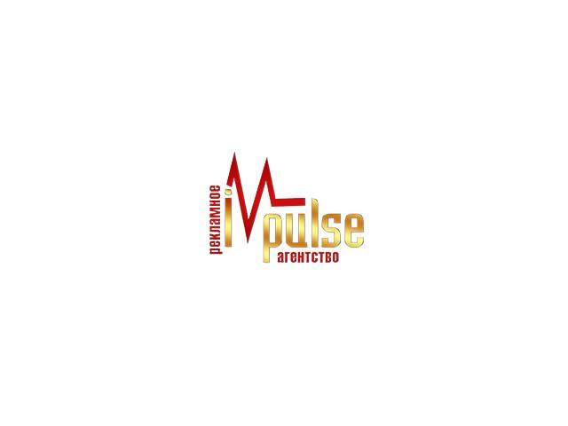 продам Все виды рекламных услуг бу в Днепре (Днепропетровске)