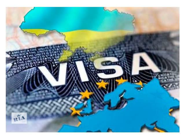 купить бу Визы, виза+работа, регистрация, сопровождение, страховка, и пр.  в Украине