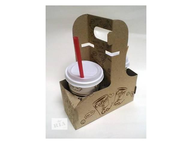 бу Все для кофе с собой холдеры, переноски, производство бумажных стаканчиков, салфетки, мешалки  в Украине
