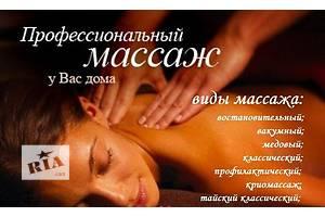 Объявления Красота и здоровье
