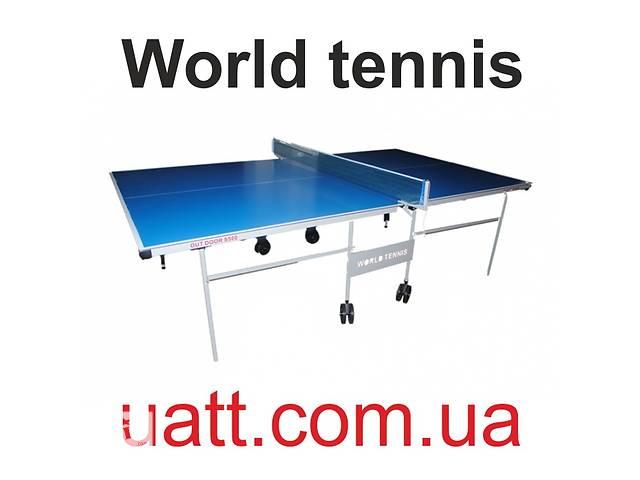 бу Всепогодный теннисный стол World tennis s500 outdoor в Киеве