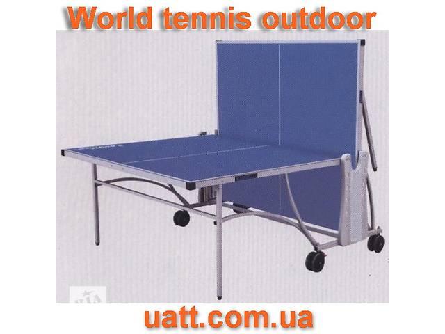 купить бу Всепогодный теннисный стол World tennis s8016 outdoor в Киеве