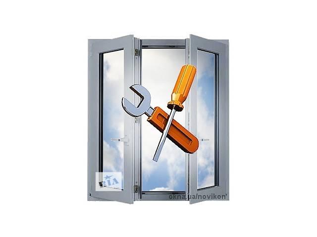Все виды ремонта окон и дверей.- объявление о продаже  в Львовской области