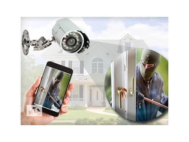 бу Установка и продажа систем видеонаблюдения  в Украине