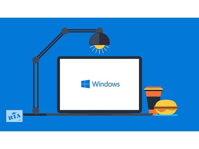 Встановлення Windows 7, 10 + Office 2016 (Переустановка Виндовс , Винница)- объявление о продаже  в Виннице