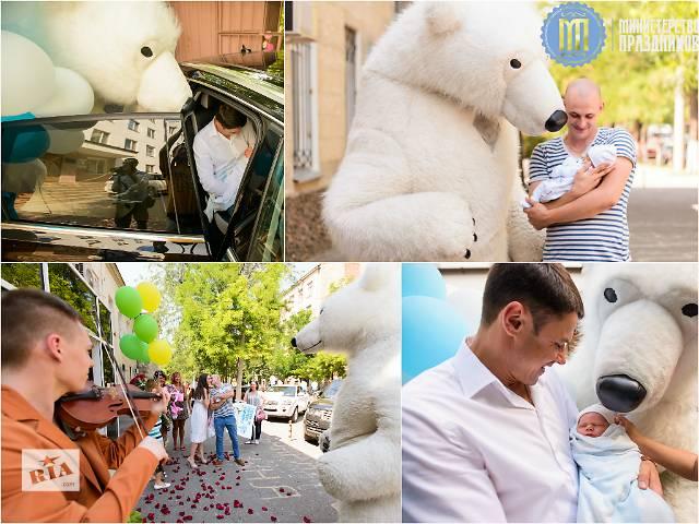 бу Встреча из роддома, идеи которые порадуют маму и малыша в Одессе