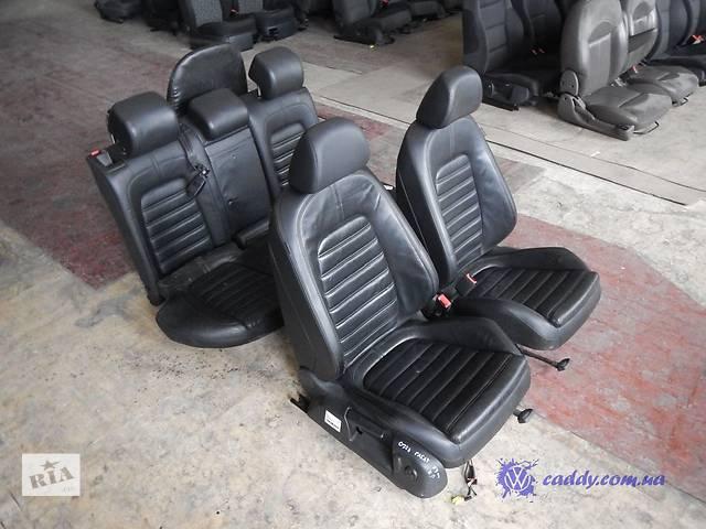 бу VW Passat B6 - кожаный салон в Киеве