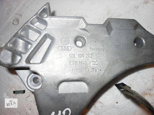 купить бу vwКронштейн крiплення агрегату03l199207 в Тернополе