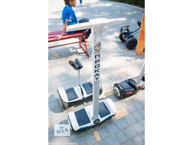 Вы можете заказать на прокат гироскутер- объявление о продаже  в Одессе