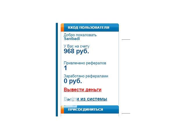 купить бу Вы заработаете ровно столько сколько сами захотите  в Украине