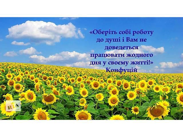 Выбор профессии, профориентация- объявление о продаже  в Киеве