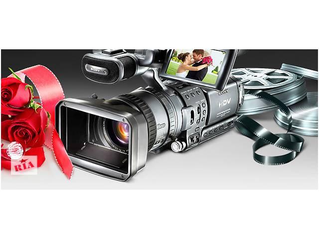 продам Видео съемка и монтаж видео, создание фильмов  бу  в Украине